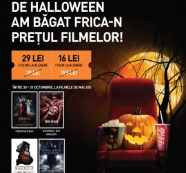 Halloween Cinema City