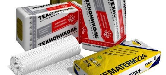 pachete termoizolatii